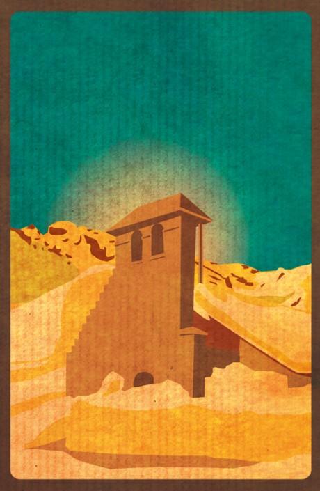 illustration restaurant montagne